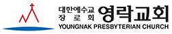 국영문 상하조합