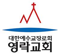 logo-download-3a