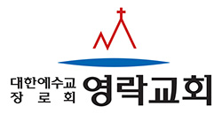 logo-download-5a