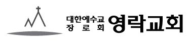 logo-download-13a
