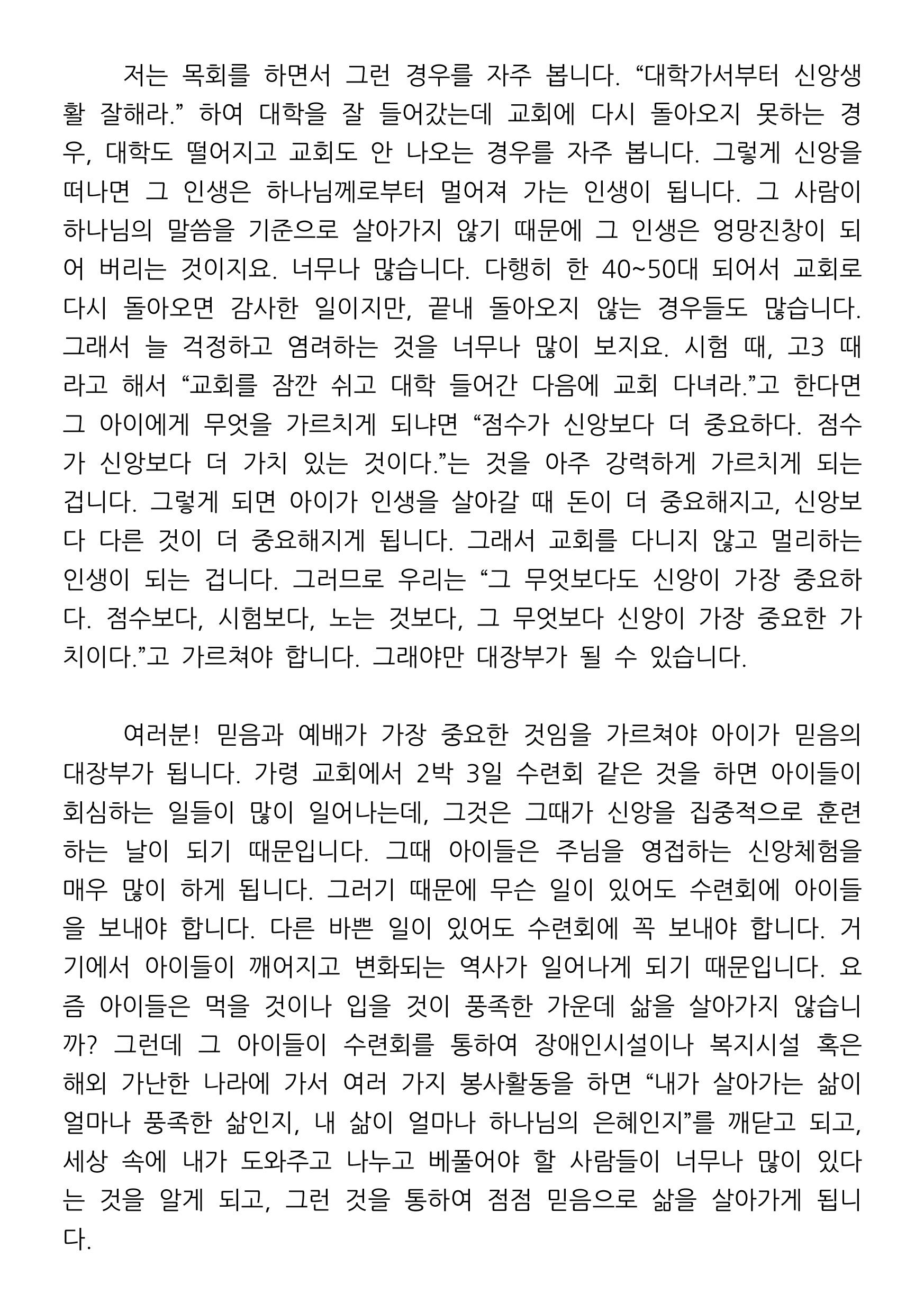 9 페이지