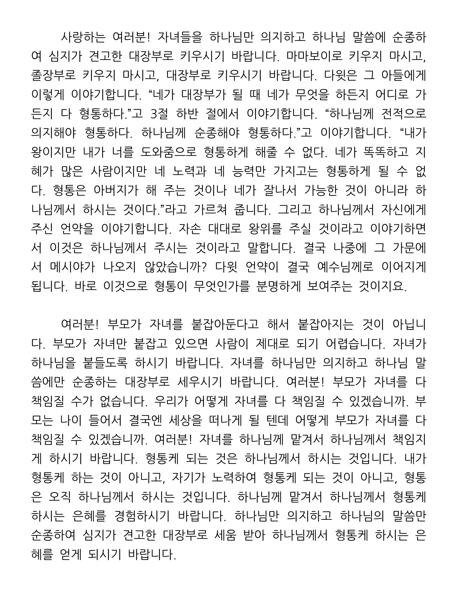 10 페이지