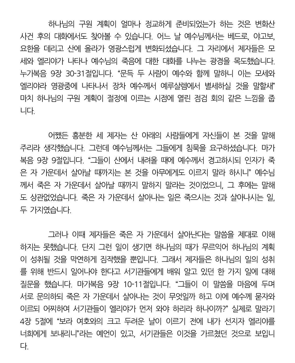 2 페이지
