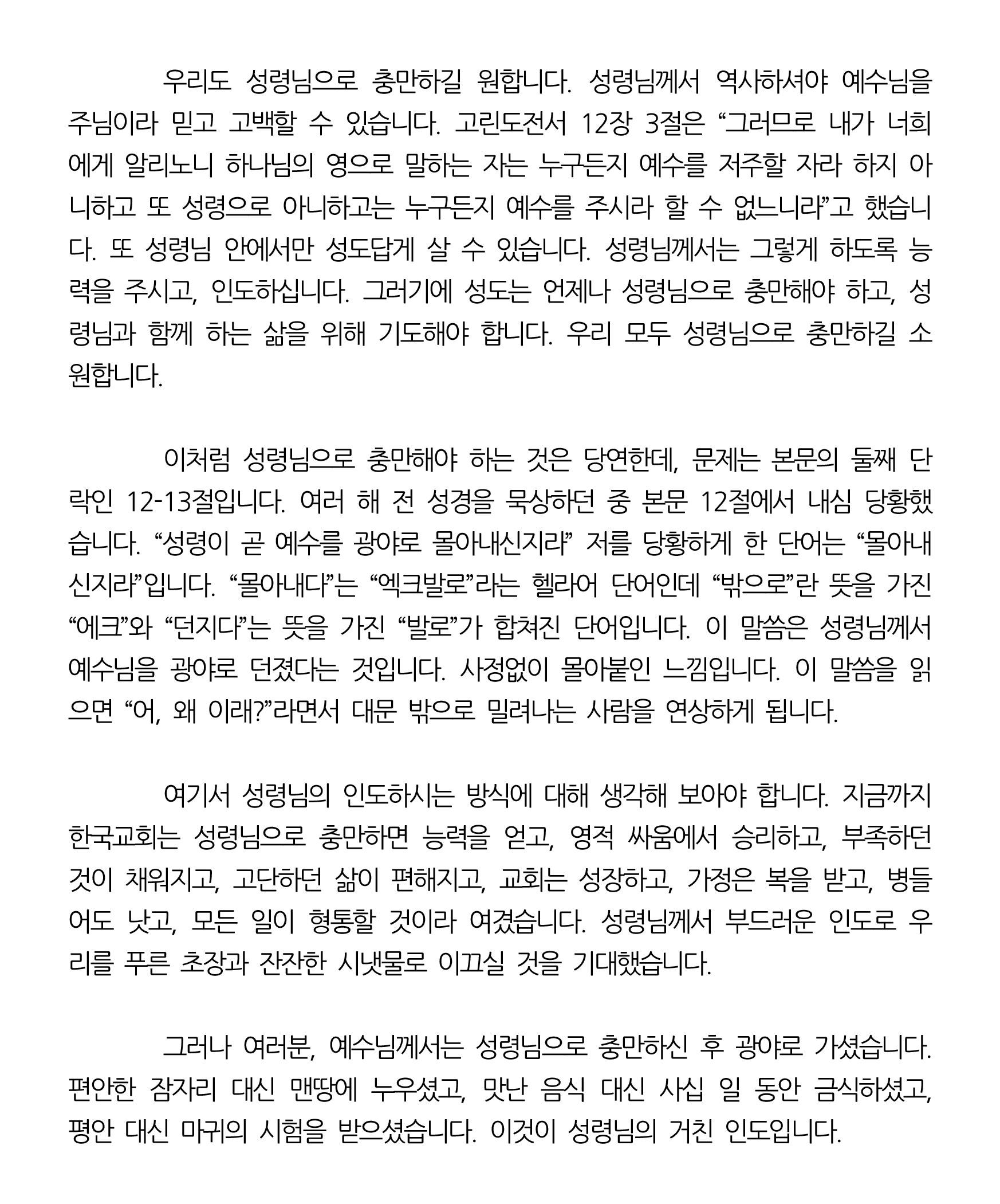 3 페이지