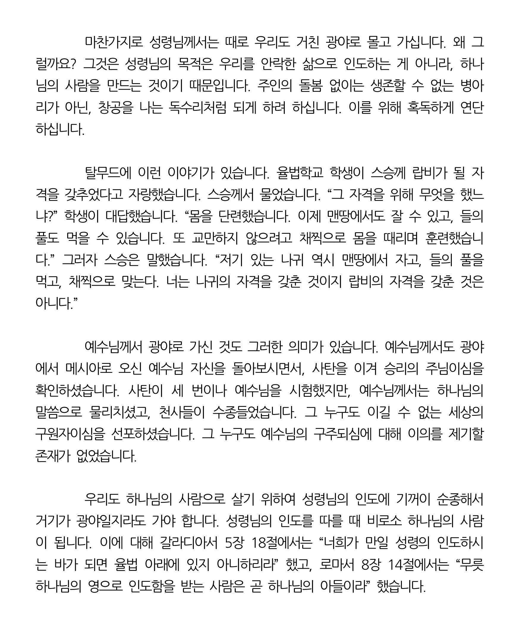 4 페이지